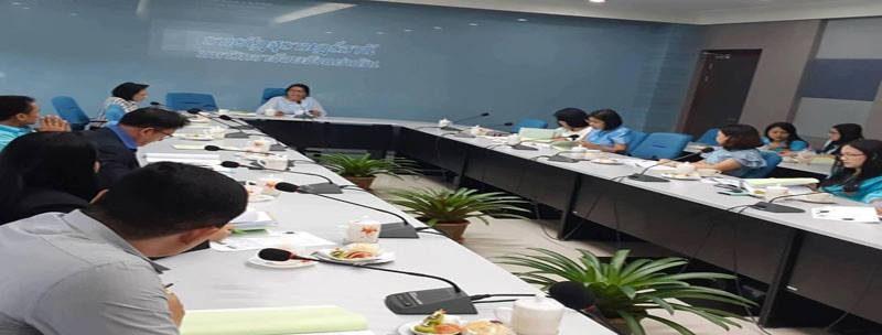 ประชุมคณะกรรมการกำกับ ติดตาม การจัดหาพัสดุตามพระราชบัญญัติงบประมาณรายจ่ายประจำปีงบประมาณ พ.ศ. 2562