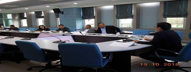 ประชุมคณะกรรมการพิจารณาโครงการ/กิจกรรม งบประมาณเงินรายได้เหลือจ่าย ประจำปีงบประมาณ พ.ศ. 2561