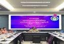 ประชุมคณะกรรมการจัดทำต้นทุน ครั้งที่ 1/2562